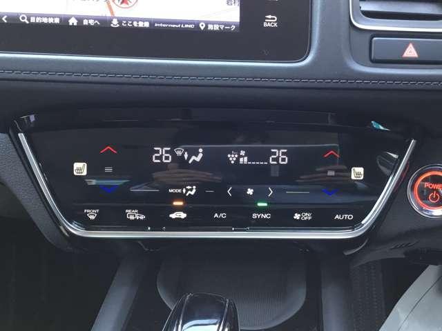 1.5 ハイブリッド Z ホンダセンシング 4WD ナビ ETC Bカメ AWD ハイブリッド(8枚目)