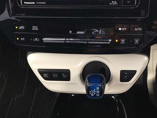 1.8 S セーフティ プラス E-Four 4WD ナビ 4WD エアロ付き(9枚目)
