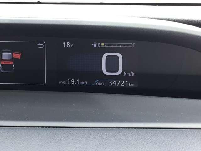 1.8 S セーフティ プラス E-Four 4WD ナビ 4WD エアロ付き(10枚目)