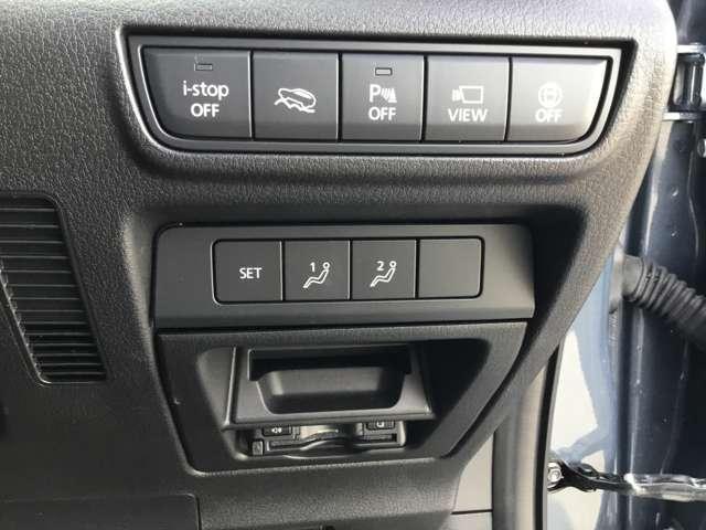 2.0 4WD モダンコンフィデンス ナビ ETC AWD搭載(15枚目)