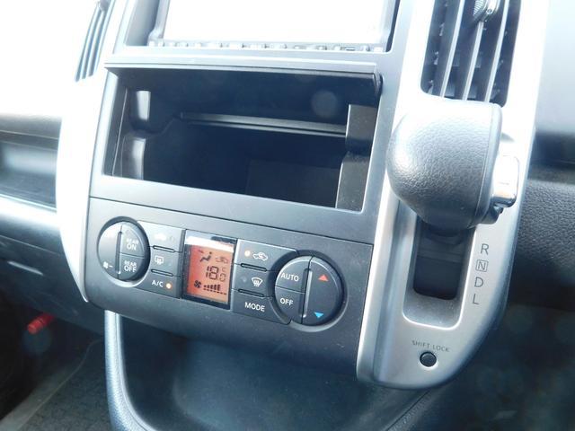 20S 4WD ナビ ETC(11枚目)