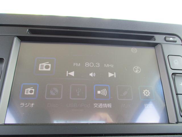 6.2型ディスプレイオーディオ