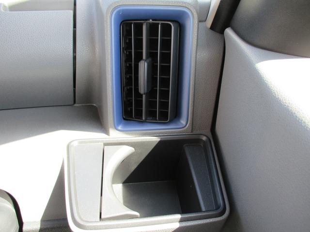 カップホルダー(運転席)