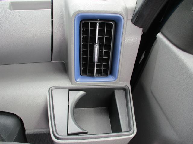 カップホルダー(運転席側)