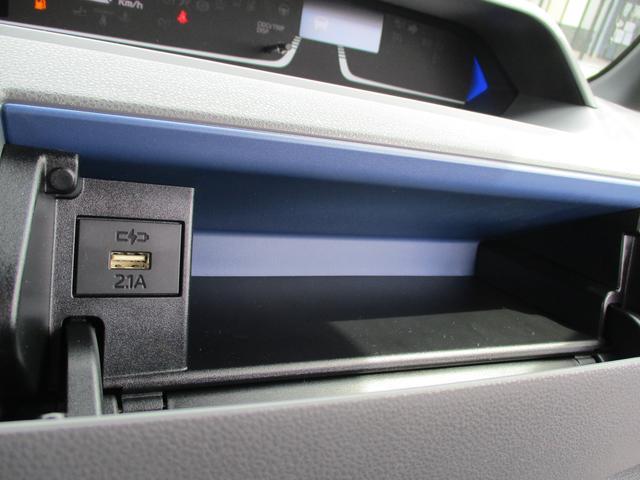 USB付インパネアッパーボックス