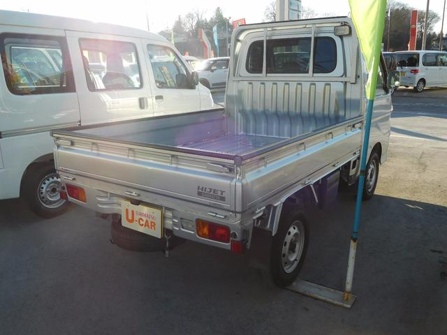 ダイハツ ハイゼットトラック エクストラVS