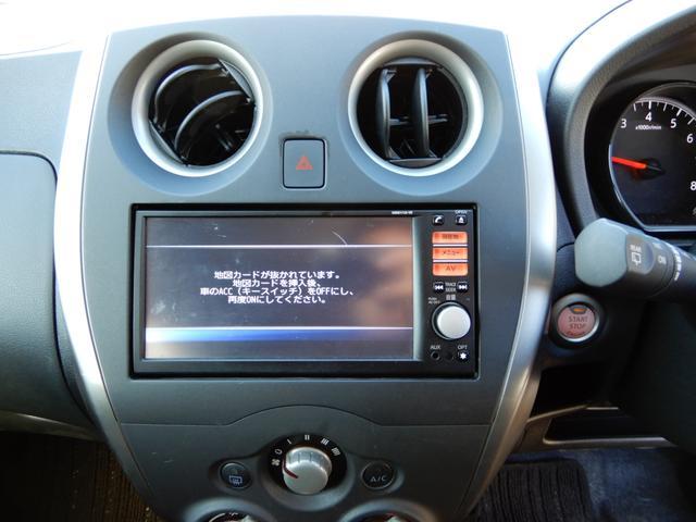 X  2WD スマートキー プッシュスタート ナビ付き(14枚目)