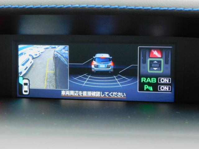 「スバル」「レヴォーグ」「ステーションワゴン」「長野県」の中古車11