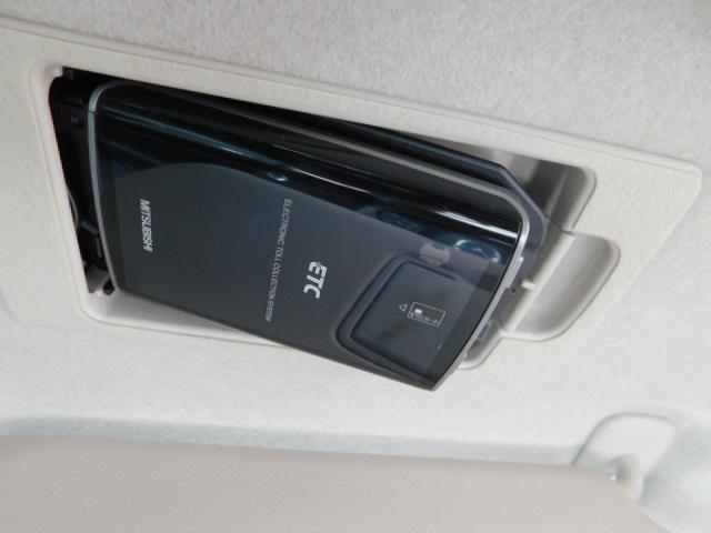 20S 4WD ナビ バックカメラ ETC(10枚目)