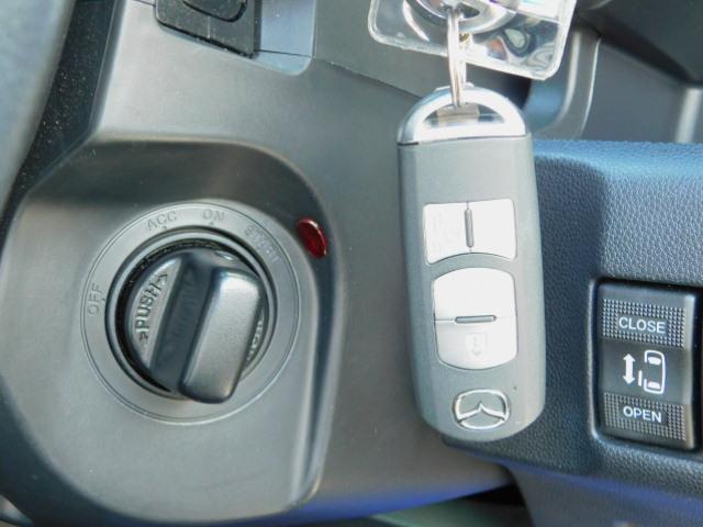 20S 4WD ナビ バックカメラ ETC(13枚目)