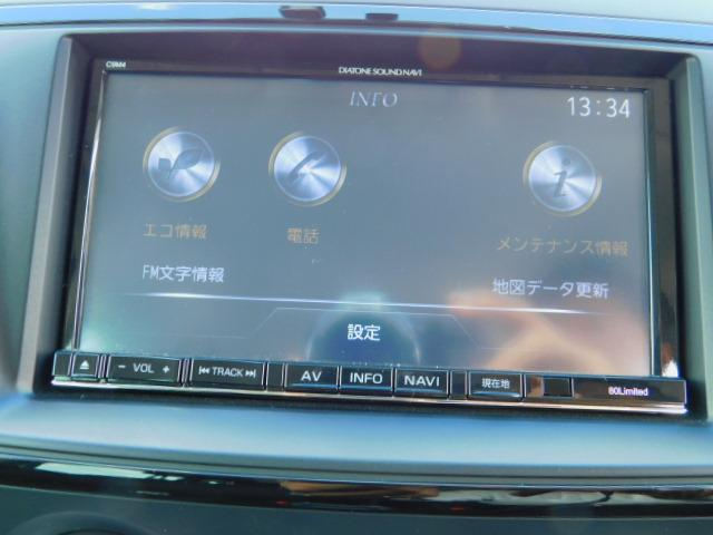 20S 4WD ナビ バックカメラ ETC(14枚目)