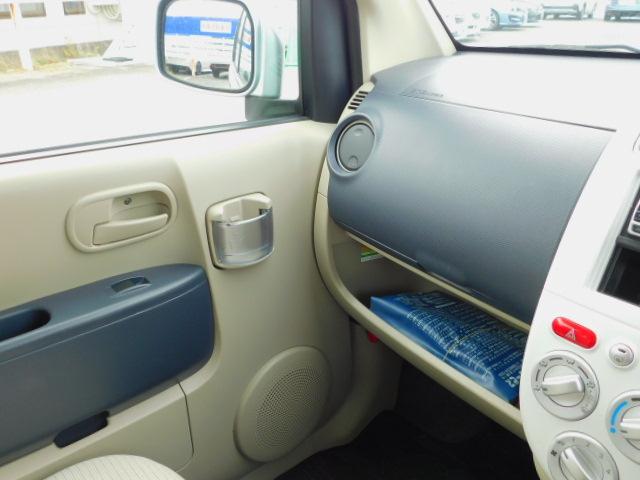 S AUX端子付CDステレオ ABS 5速MT(16枚目)