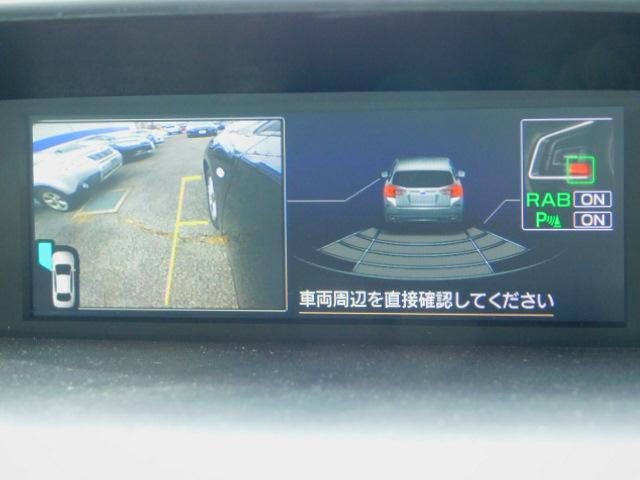 1.6i-L EyeSight 試乗車 視界拡張 ナビ(13枚目)