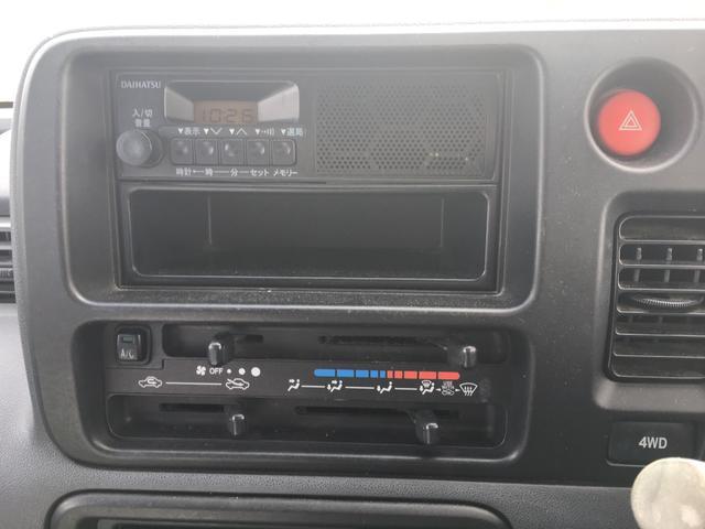 ダイハツ ハイゼットカーゴ 4WD 5速MT 両側スライドドア パワステ エアバック