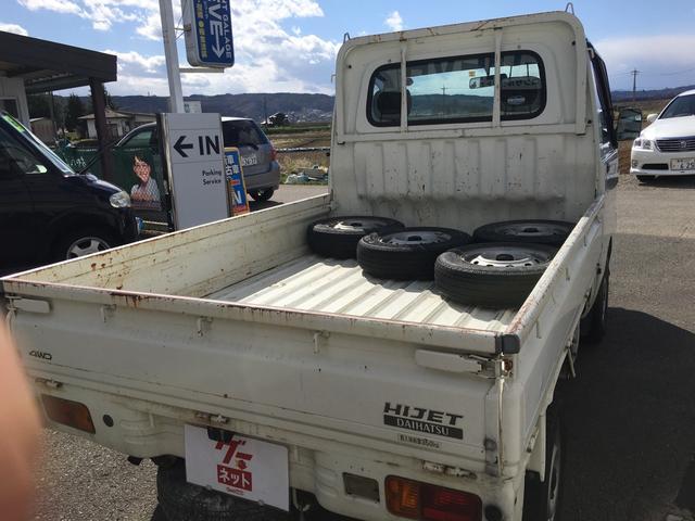 ダイハツ ハイゼットトラック スペシャル 4WD 5速MT カセット 記録簿 パワステ