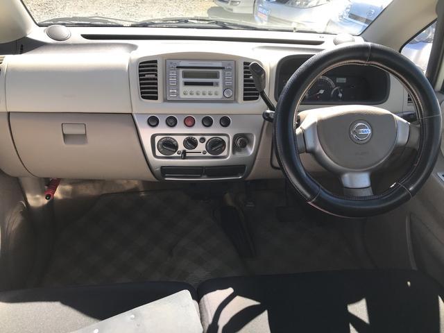 日産 モコ 2WD コラムAT CD MD キーレス 13インチアルミ
