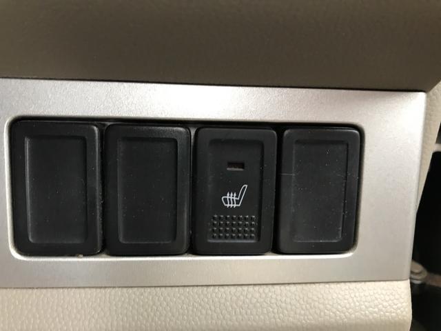 PXターボ 4WD ナビ TV ETC キーレス 車検整備付(19枚目)
