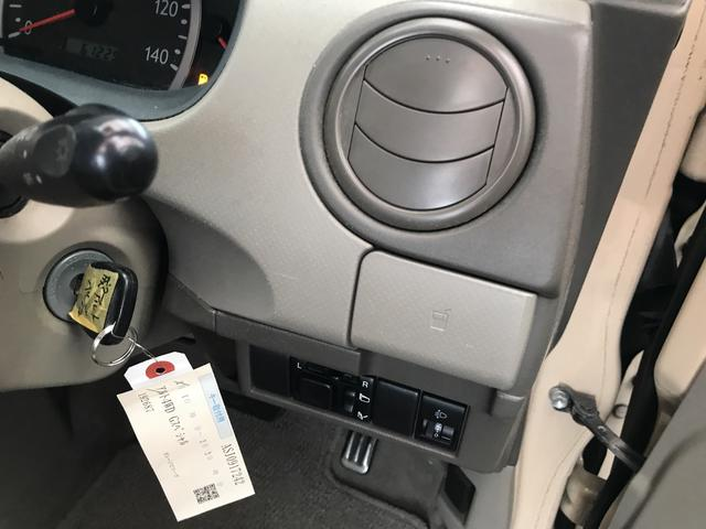 Gスペシャル 4WD キーレスエントリー CDオーディオ(18枚目)