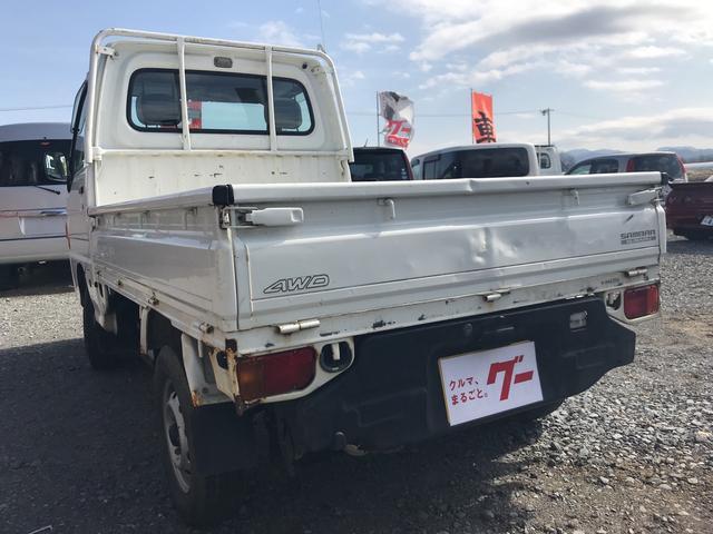 4WD 5速マニュアル 三方開 車検整備付 運転席エアバッグ(4枚目)