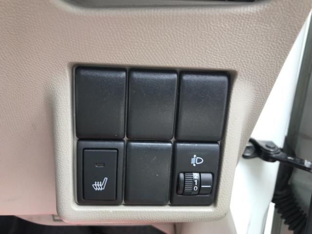 L 4WD 車検整備付き CD シートヒーター スマートキー(19枚目)