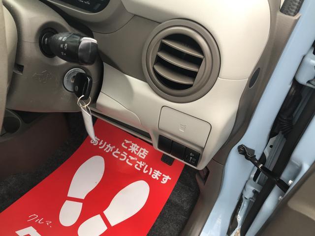ECO-L ナビ テレビ キーレス ETC 車検整備付き(16枚目)