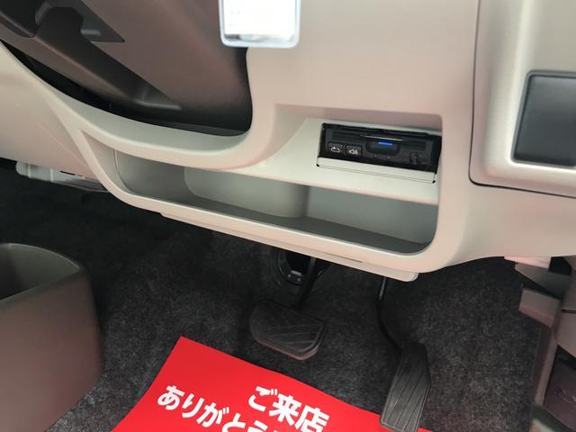 ECO-L ナビ テレビ キーレス ETC 車検整備付き(19枚目)