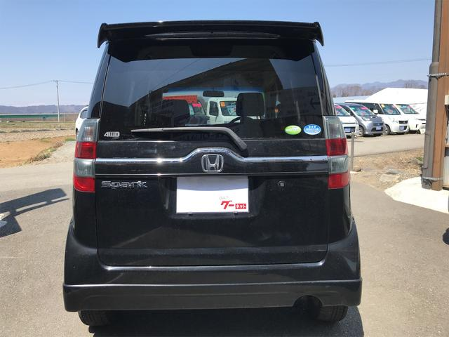 W 4WD ナビ テレビ バックカメラ スマートキー付き(5枚目)