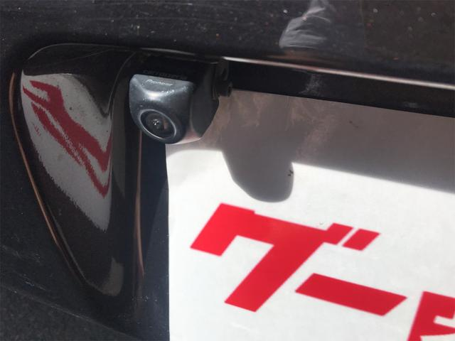 X スマートキー プッシュスタート オートエアコン 13インチアルミホイール オートマ 電動格納式ドアミラー アーバンブラウンパールメタリック 保証付き 車検整備付き ミュージックプレイヤー接続可能(14枚目)