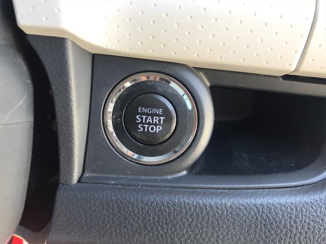 X スマートキー プッシュスタート オートエアコン 13インチアルミホイール オートマ 電動格納式ドアミラー アーバンブラウンパールメタリック 保証付き 車検整備付き ミュージックプレイヤー接続可能(29枚目)