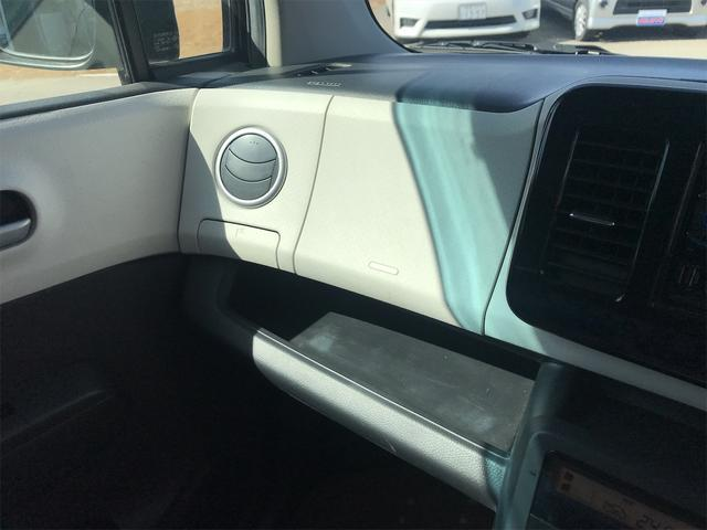 X スマートキー プッシュスタート オートエアコン 13インチアルミホイール オートマ 電動格納式ドアミラー アーバンブラウンパールメタリック 保証付き 車検整備付き ミュージックプレイヤー接続可能(34枚目)