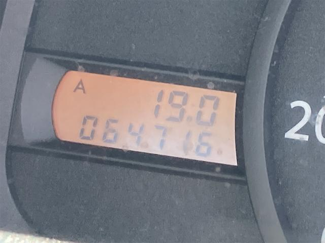 TC プロフェッショナル 4WD 5速マニュアル エアコン パワーステアリング 三方開 走行距離64716キロ 保証付き 運転席エアバッグ ヘッドライトレベライザー ドアバイザー 車検2022年2月まで(21枚目)