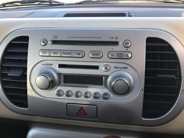 キーフリー 軽自動車 ブルーイッシュブラックパール3 AT(16枚目)