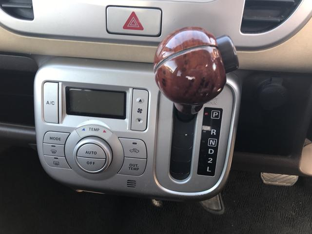 キーフリー 軽自動車 ブルーイッシュブラックパール3 AT(17枚目)