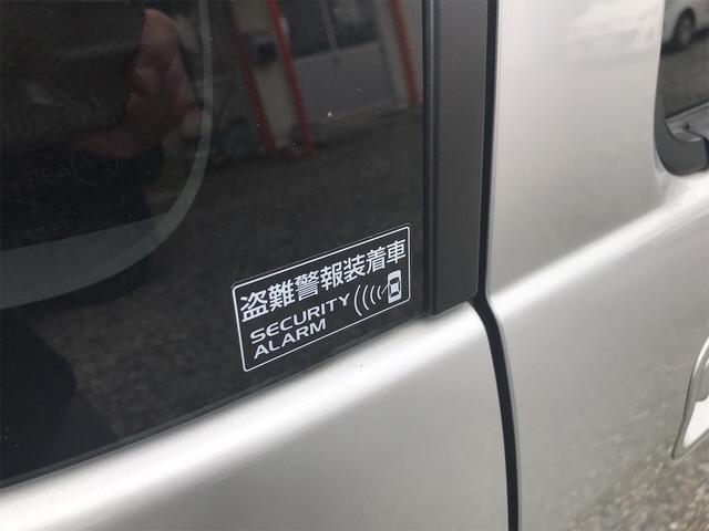 FT-Sリミテッド 4WD オートエアコン ABS キーレス(12枚目)