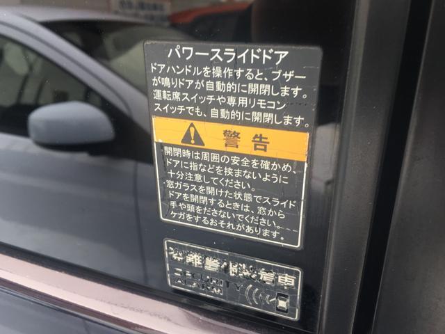 PZターボ スペシャルパッケージ 4WD ポータブルナビ(15枚目)