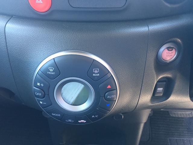 日産 キューブ 15X Vセレクション 2WD メモリーナビ フルセグTV