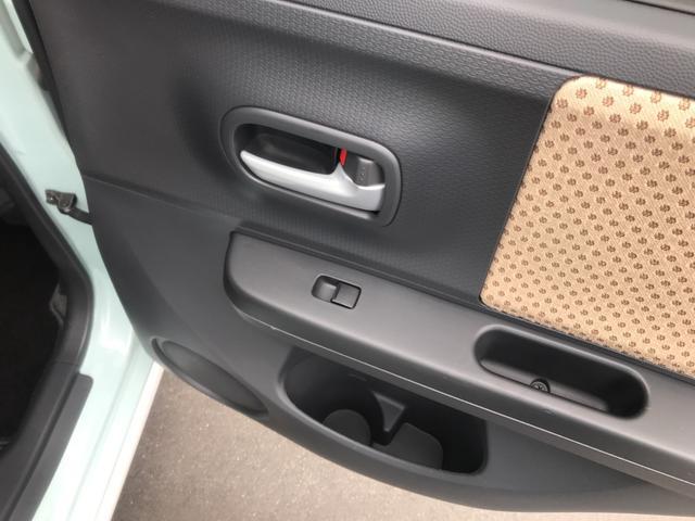 スズキ アルトラパン リミテッド 2WD CDオーディオ スマートキー