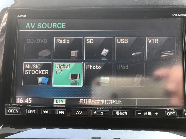 ブラック&ホワイト SDナビ フルセグTV ETC AW(16枚目)