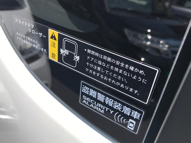ベースグレード SDナビ 1セグTV バックカメラ 4WD(12枚目)