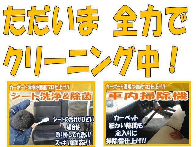 SDX 4WD 5速マニュアル パワステ(4枚目)