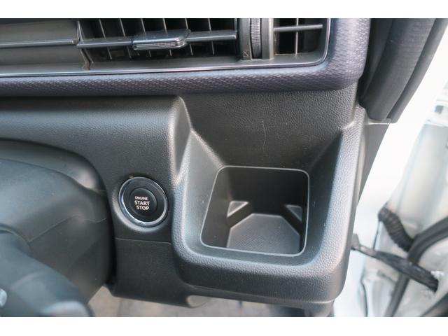 ハイブリッドFZ 4WD アイドリングストップ キーフリー(19枚目)