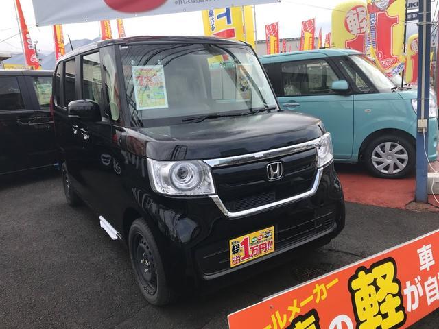 G・Lホンダセンシング 4WD 届出済未使用 ETC(3枚目)