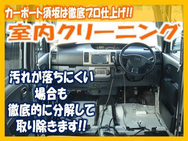 カーポート須坂は徹底プロ仕上げ!汚れが落ちにくい場合も徹底的に分解して取り除きます!