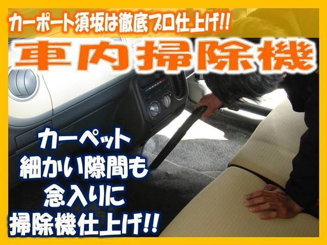 カーポート須坂は徹底プロ仕上げ!フロアカーペットや細かい隙間は念入りに掃除機仕上げを行います!