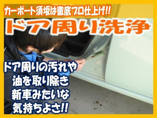 カーポート須坂は徹底プロ仕上げ!ドア周りの汚れや油を取り除き、ピカピカに致します!