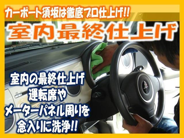 カーポート須坂は徹底プロ仕上げ!運転席やメーターパネルまわりもピカピカに致します!