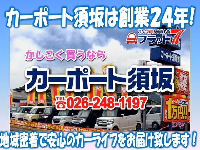 当店は平成6年に長野県須坂市にて創業しました!これからも地域密着で安心のカーライフをお届けいたします!