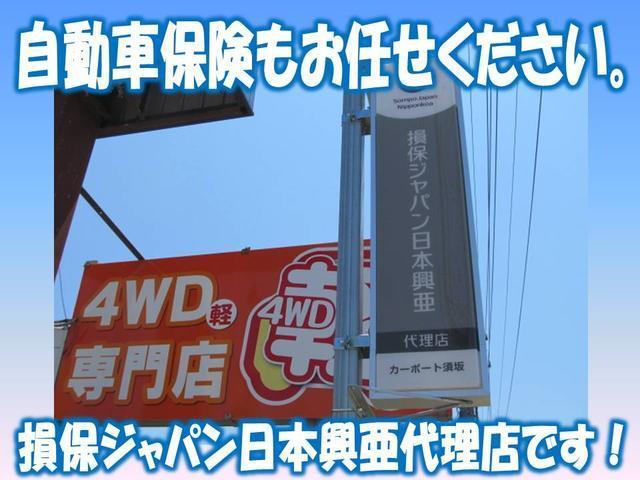 自動車保険もお任せ下さい!当店は損保ジャパン日本興亜の代理店です。