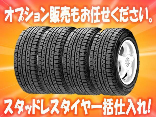 タイヤは大量一括仕入れしております!スタッドレスタイヤも豊富に在庫しています!ぜひ当店にてご用命ください!