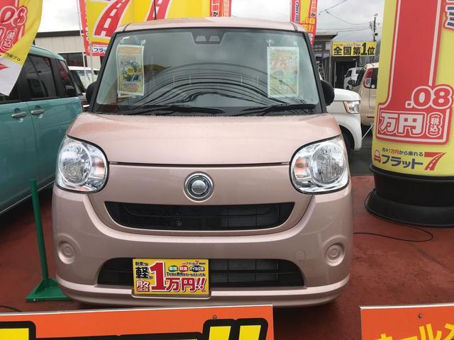 L SAIII 4WD 届出済未使用車 衝突軽減ブレーキ(2枚目)